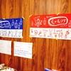 ジヴァジャパン アーユルヴェーダ祭