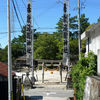 浅間神社参拝