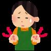 手指荒れ初日'2020 ~First day of rough skin on the fingers.