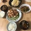 今日の晩御飯 ジェノバソース再登場!