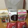 小川珈琲の2017年の福袋を買ってアーモンドミルクのカプチーノを飲んできた