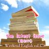 【週末英語#178】単行本などの最新刊は英語でなんて言う?