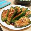 簡単!!ヘルシー ピーマンの鶏ひき肉詰めの作り方/レシピ