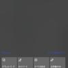 【Windows】下のバーおかしい
