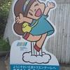 さいたまトリエンナーレ2016 岩槻駅〜武蔵浦和駅エリア