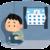 【YouTuberゆたぼん】学校に行かなくていい・価値が無い5つの理由【不登校アンチ】