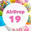 【AirDrop19】無料配布で賢く!~タダで仮想通貨をもらっちゃおう~