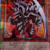 【遊戯王 相場】アームドドラゴンレベル10のフラゲ相場は?初動は4万円超え?!