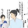 イラスト感想文 NHK大河ドラマ おんな城主直虎 第7回「 検地がやってきた」