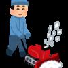 【20日目】ハイエースに除雪機を積んで良いのだろうか。ガソリンに引火しそうで恐い。