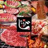 【オススメ5店】北九州(八幡・黒崎・折尾)(福岡)にある焼肉が人気のお店