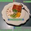 🚩外食日記(680)    宮崎   「カフェ・ド・シュウ」⑤より、【Cコンビ(エビフライ・ハンバーグ)】【キャラメルムース】‼️