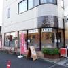 妙蓮寺「Kanata Cafe(カナタカフェ)」〜カナダがテーマのカフェ〜