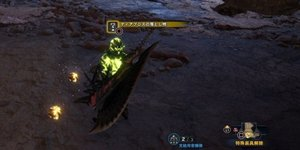 【MHW】金策用特殊装具「追い剥ぎの装衣」の入手方法と効果、使用した感想評価まとめ【モンハンワールド攻略】