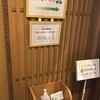 【おでかけ】佐賀県立図書館にあるこころざしの森はゆっくり過ごせるステキな場所でした