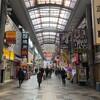 龍玖と大阪へ行く
