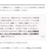【コピペ用】引用表示のデザインをカスタマイズする方法