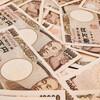 不労所得 手取り1327.7ドル(約¥146,047)入金されました!!