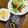 今日のランナーご飯⑩【BASE FOOD大活躍】
