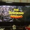 1974年(昭和49年)アメリカ映画「タワーリング・インフェルノ」