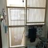 猫を室内で飼うための対策 ~脱走防止の扉をDIYで安く作る方法 パート2~