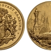 ドイツ ハンブルク1913年ポルトガレーザー10ダカット金貨