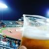 愛媛FCのホームゲームを初観戦してきたよ!(vs 水戸ホーリーホック)
