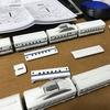 Bトレ 新幹線N700Aを組み立てる。後編