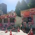 大久保公園で開催の『激辛グルメ祭り』に行ってきた!