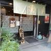 香乃 三軒茶屋