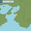 午後3時45分頃に和歌山県北部で地震が起きた。