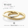 PICK UP! / 『WASHI/和紙』