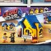 レゴ(LEGO) レゴムービー エメットのドリームハウス 70831 レビュー