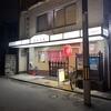 まるとく(京都駅近)