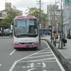 東岡崎からヰラーエキスプレスの東京いきバス - 2020年2月26日