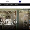 36kr Japanという中国テック系メディアに寄稿しました