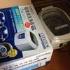 超音波洗浄器*シチズン