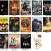 【2018東京・中国映画週間】閉幕式・クロージング作品「ニセ薬じゃない!」も上映!