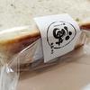 小麦と酵母 満(みつる) @品川 食パン食べ比べ 角食vs黒糖玄米食パン
