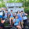 富士登山には必ず高山病対策を