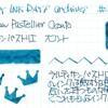 #0415 L'Artisan Pastellier Oconto
