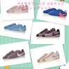 (ナイキ) クラシック コルテッツ ナイロン Nike Wmns Classic Cortez Nylon レディース 多色入