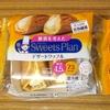 モンテール「スイーツプラン2P糖質を考えたデザートワッフル」を食べてみました!