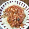 昨日宣言した豚肉トマトソースでパスタ