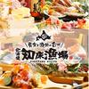 【オススメ5店】心斎橋・なんば・南船場・堀江(大阪)にある居酒屋が人気のお店