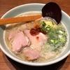 【今週のラーメン2436】 魚露温麺 凪 西分店 (東京・新宿) 豚そば・ばりかた
