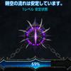 【MU Legend】時空の狭間暴走時刻計算ページの公開