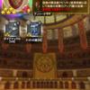 FFRK日記384 シリーズハッピー装備召喚①