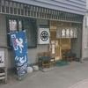 きそば 札幌 小がね / 札幌市豊平区豊平8条9丁目