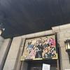 大阪松竹座 七月大歌舞伎 夜の部を見て来ました 前編 2017年